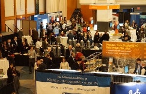 AALS Exhibit Hall